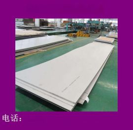阜康不锈钢板201不锈钢板304不锈钢板321不锈钢板厂家直销