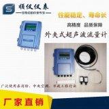供應廣州消防水插入式超聲波流量計