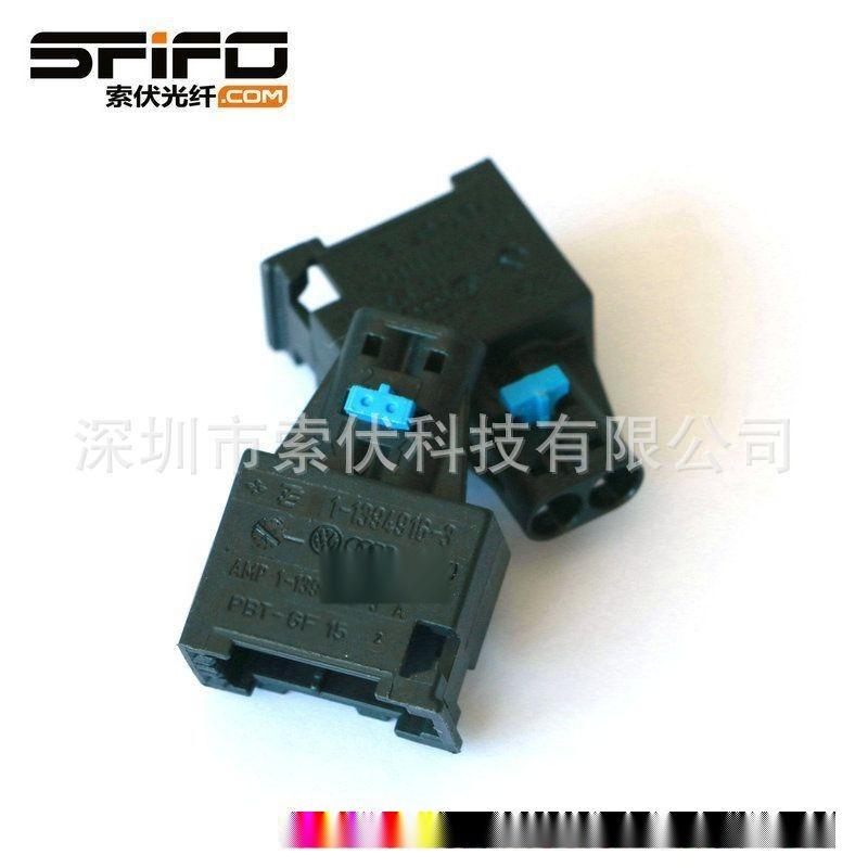 原裝MOST汽車光纖線 1394916連接器 母頭