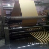 钢丝缠绕纸 纸包钢丝牛皮纸