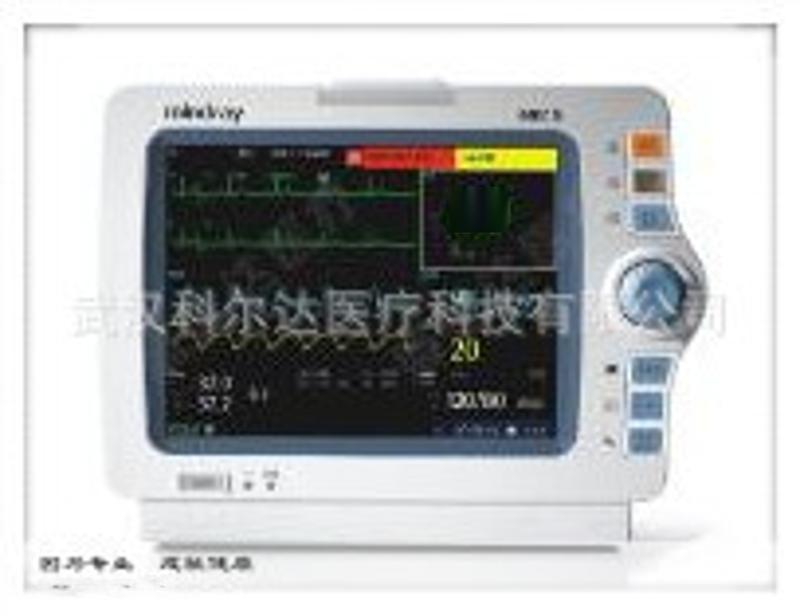 迈瑞IMEC5多参数病人监护仪,心电监护仪