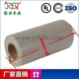 厂家直销导热矽胶布 片 绝缘垫片散热矽胶布导热片导热垫片绝缘胶