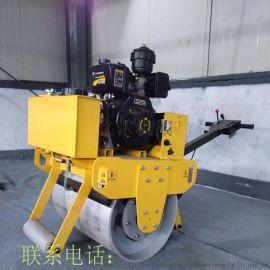 手扶式小型振动压路机 柴油单轮压道机 震动压实机