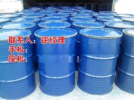 水杨羟肟酸生产厂家供应