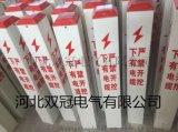 双冠电气厂家定做光缆警示桩玻璃钢标志桩