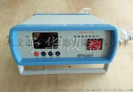 智能恒温控温仪 自整定功能高效实用
