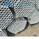 镀锌 镀锌焊管 镀锌高频焊管