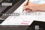 深圳专业入户访问调查公司