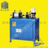 惠州厂家直销气动扩口机 金属管扩口机
