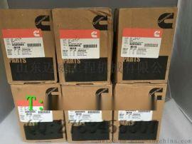 东风康明斯6L发动机分体式活塞总成4941395