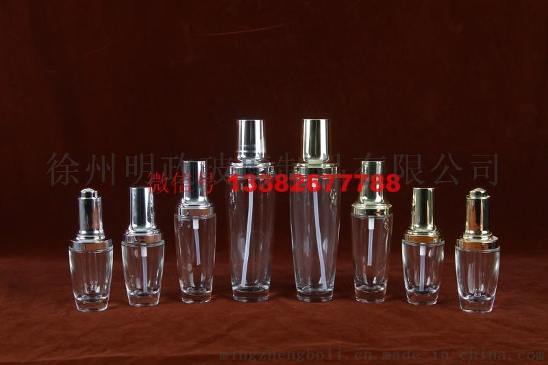 香水瓶廠家 現貨香水瓶 15ml香水瓶 高檔香水瓶50ml 女士香水瓶