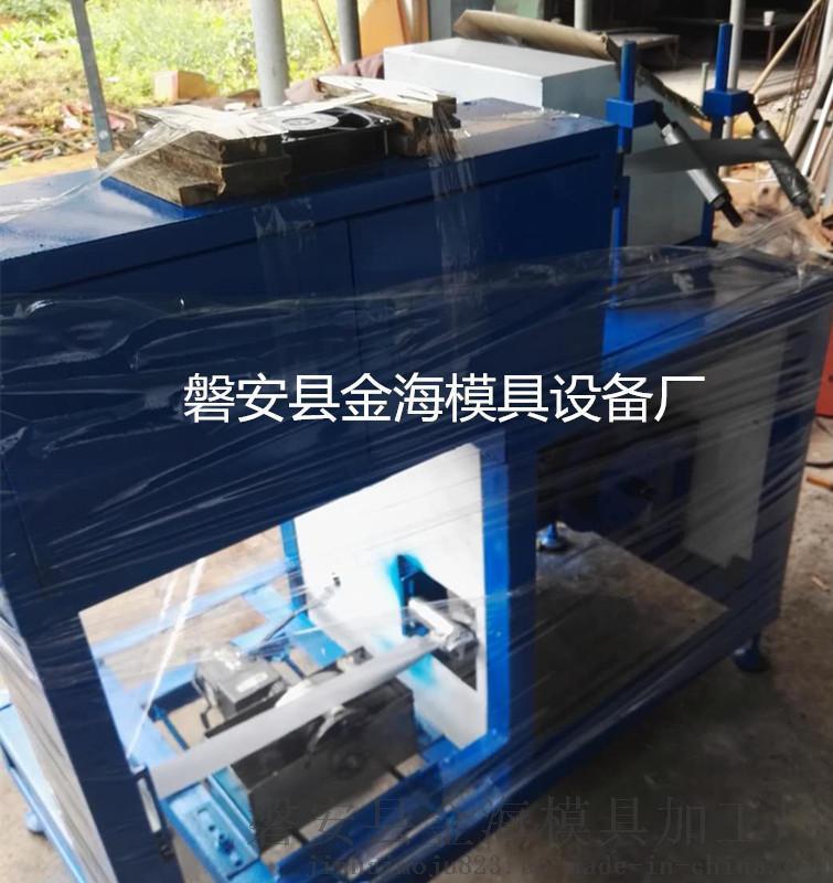 半自动生产设备铝泊油烟机管带钢丝缠绕伸缩管