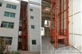 液压货梯导轨式平台 二连浩特市启运厂房简易货梯