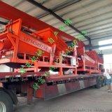 環保型篩沙機jy-50型滾筒篩建亞機械z