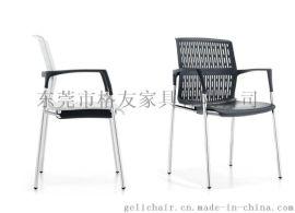 四脚扶手椅 弓字脚堆叠椅 靠背洽谈椅 塑料休闲椅培训椅