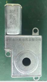 智能锁电机 指纹锁电机 电子锁减速电机 齿轮马达