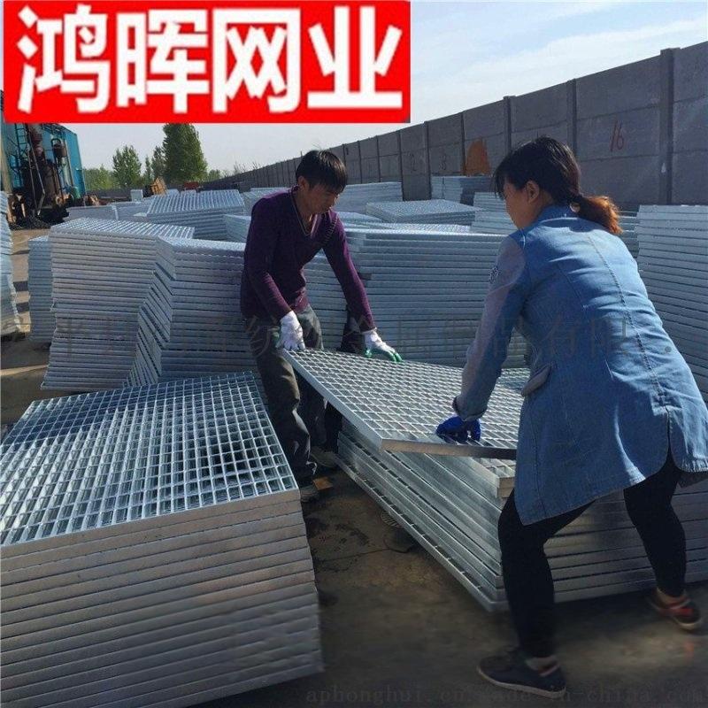 热镀锌钢格栅板,化工厂脱硫塔钢格栅板