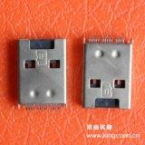 USB2.0 AM+TF卡 夹板式 外插卡 U盘接头 二合一连接器 USB插头