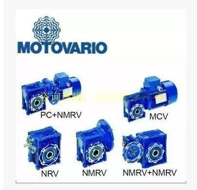 意大利MOTOVARIO无极调速器SKF010 意大利摩多利无极调速器