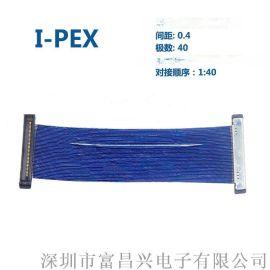 IPEX20373-040T EDP屏线