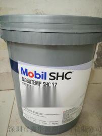 美孚力富Mobilith SHC007/100/220/221/460合成润滑脂