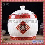 景德鎮陶瓷米缸茶葉罐儲米箱 正品創意帶蓋儲物罐家居擺件水缸