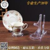 咖啡杯 低咖啡杯架 压克力展示架 欧式有机玻璃制品盘子架 盘架亚克力
