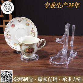 咖啡杯 低咖啡杯架 壓克力展示架 歐式有機玻璃制品盤子架 盤架亞克力
