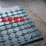 农安县挤塑板地暖模块生产厂家