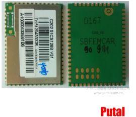 供应C202 CDMA模块 电信无线模块