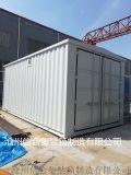 变电站外壳,箱式变电站厂家 ,沧州信合预制舱定制