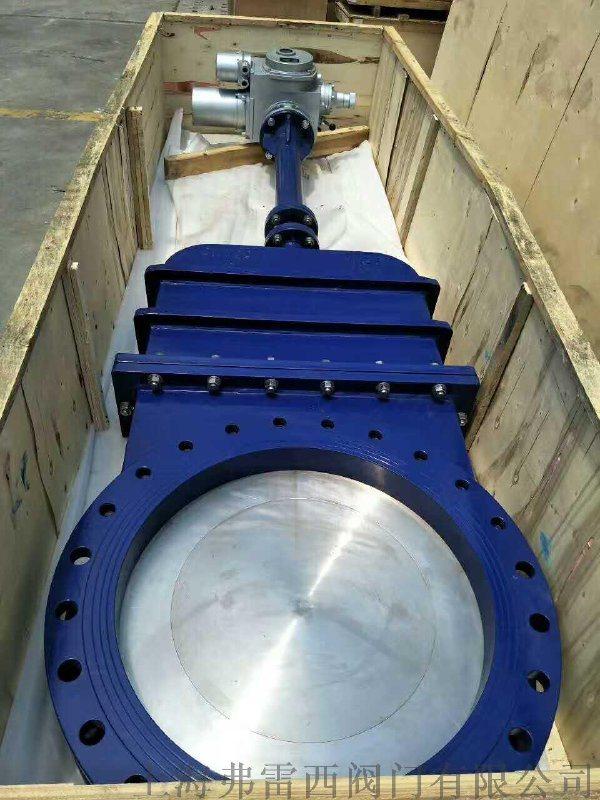 气动刀型插板阀 气动插板卸料阀 气动插板阀工作原理