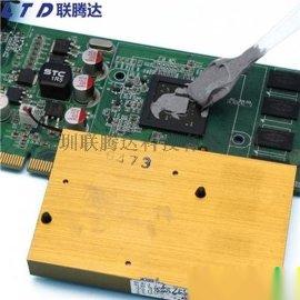 散热硅脂 CPU导热散热膏 液态散热材料