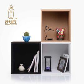 单元格储物柜简易纸质环保创意置物架创意家居**组合收纳柜子