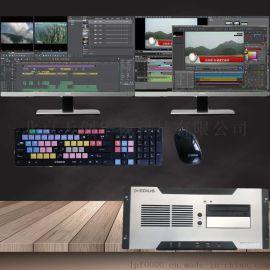 非线性剪辑机 影视后期电脑 视频编辑剪辑设备