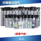 空气中丙烷标准物质,丙烷标气,丙烷标准气体