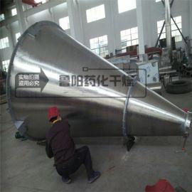粉体混合双螺杆锥形混合机不锈钢材质制作
