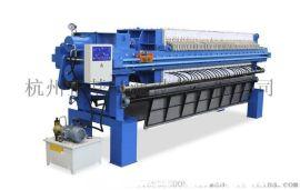 杭州板框压滤机