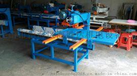 瓷砖切割机厂家陶瓷多功能切割机