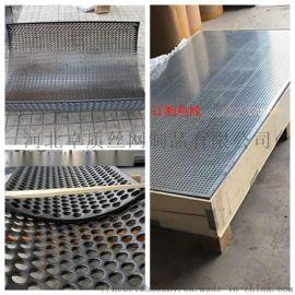 方孔不锈钢筛板-镀锌防滑板-卓质冲孔网规格出口品质
