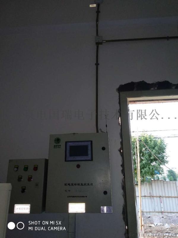 溢水報警裝置 溢水報警器 環境監測系統