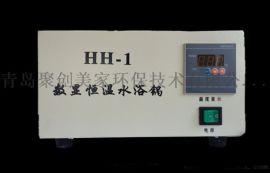 HH系列-1型数显恒温水浴锅多少钱
