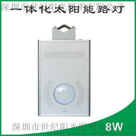 太阳能灯8W,家用庭院灯,LED节能灯