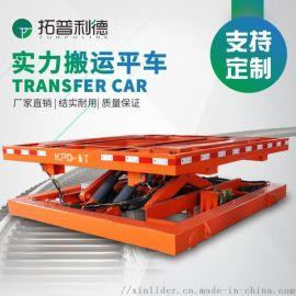 仓储搬运升降小车起升高度  小型电动轨道车
