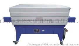 山东中运热收缩包装机 pof膜收缩机 包装机厂家