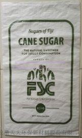 厂家  糖用编织袋,50KG食品级糖袋