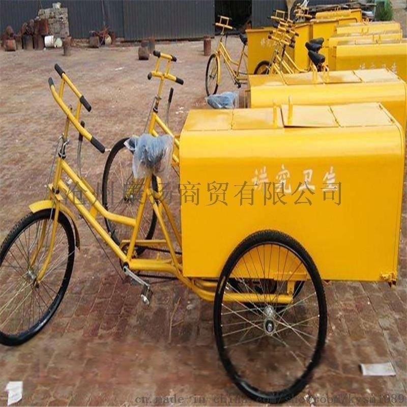 河南人力环保三轮车户外垃圾车车厢可卸式垃圾三轮车脚蹬保洁三轮车