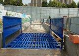 西安哪里有卖建筑工地洗车台13891913067