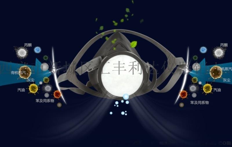 咸阳渭南商洛宝鸡3m防毒面具13891919372