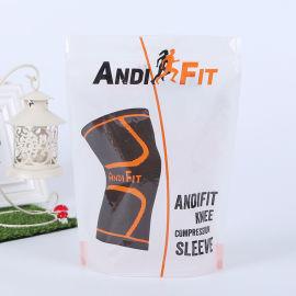 定制护膝护腕包装袋户外运动防护用品自立自封包装袋